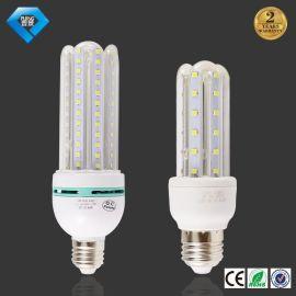 白光暖光透明罩乳白罩磨砂罩U形LED玉米灯,LED节能灯