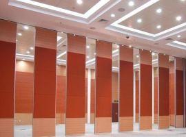厂家供应65款铝合金隔断防城港酒店活动隔断会议室折叠屏风