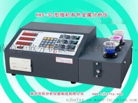 铝合金金属分析仪