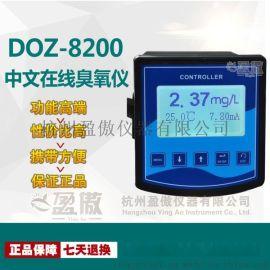 工业在线臭氧检测仪,24小时在线臭氧检测仪