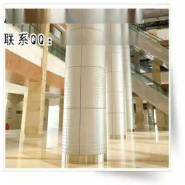 弧形包柱铝单板 弧形铝单板