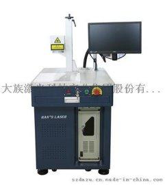 YLP-ST20E光纤激光打标机,元器件、手机、包装盒打标机、打码机