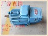 佳木斯YZR/YZ132M1-6-2.2KW起重電機,雙樑電機,電機廠家