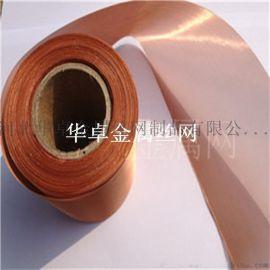 40目紫铜网生产厂家 紫铜散热网 金属过滤网