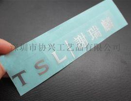 拉絲銀電鑄鎳標牌 包裝盒超薄標牌 電鑄鎳標牌