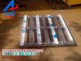 深圳304#不锈钢卡板托盘生产厂家