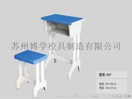 厂家低价批发贵阳塑钢双腿可升降学生专用课桌椅