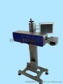 杜赛TD-40光纤激光打标机