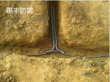 惠丰石墨接地线 柔性石墨接地线导电软体接地材料