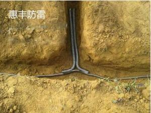 惠豐石墨接地線 柔性石墨接地線導電軟體接地材料