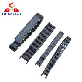 机床塑料拖链 线缆保护坦克链 桥式全封闭均可