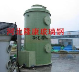 订做玻璃钢脱硫除尘塔净化塔生产厂家设计安装价格低