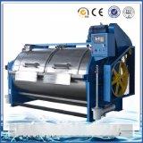 河北工業洗衣機廠家,工業洗衣機用途