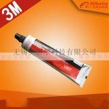 原装进口美国3M 1357胶水 金属橡胶塑料接触型胶粘剂软性147.8ml