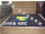 太阳能电池板多晶硅150W