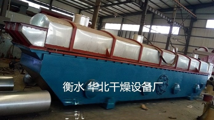 框架式二氯振動流化牀乾燥機