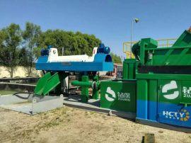 天燃气钻井泥浆处理站污泥脱水机,油田污泥不落地处理配套设备