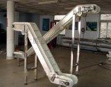 家禽饲料挡板爬坡输送机/装货卸货专用皮带提升机/自动化加工生产流水线厂家