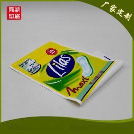 广州塑料包装袋厂家 尿片包装袋 婴儿纸尿裤 CPP复合纸尿裤包装袋