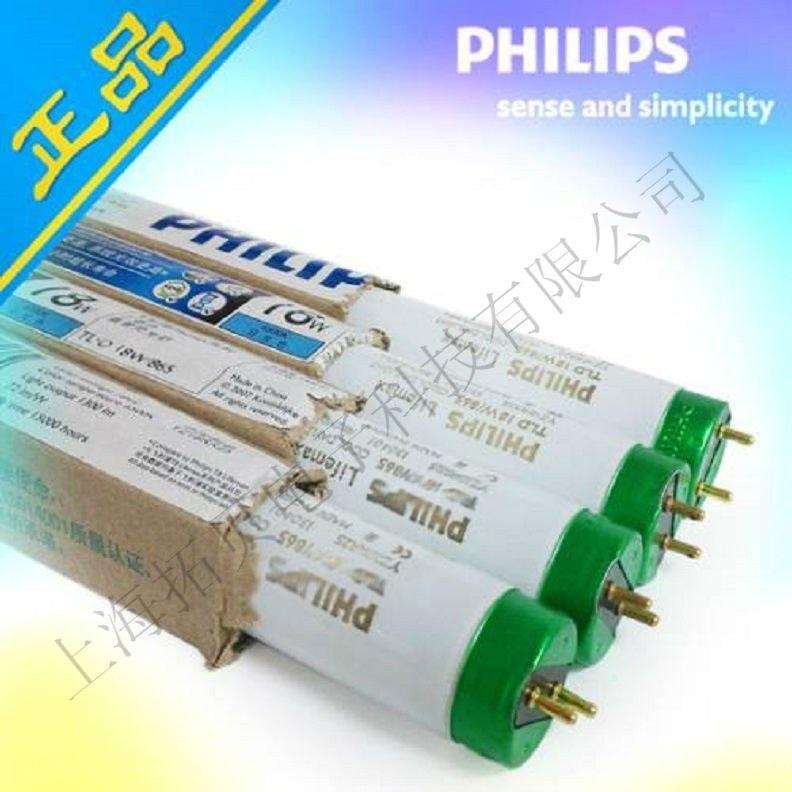 飛利浦T8直管36W熒光燈管18W三基色燈管原裝日光燈管