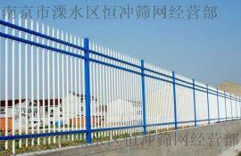 南京定做锌钢铁艺金属热镀锌社区小区浸塑防锈防盗围栏安全栅栏