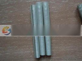 供应圆形加底过滤筒 不锈钢网焊接网筒 除尘 除杂质 耐高温