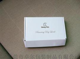 礼品盒折叠飞机盒饰品盒