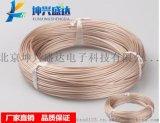 热销北京坤兴盛达RG-179铁氟龙射频同轴电缆 SFF-75-1.5-1  美军标同轴电缆