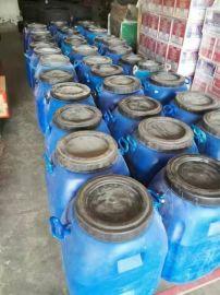 济南;PB-1路桥类型…防水涂料【艾思尼】品牌'《PB改性沥青路桥防水涂料》