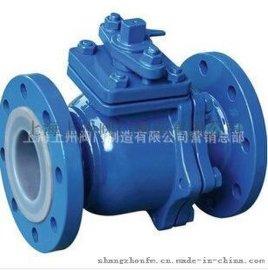 法兰气动衬氟球阀 常温常压球阀  上海专业生产供应厂家
