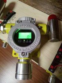 固定式冰醋酸气体泄漏报 器 冰醋酸24h监测浓度