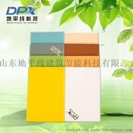 重庆市净化板丨内墙板学校内墙洁净板