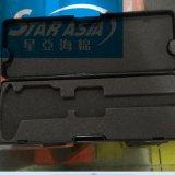 廠家可定做EVA內襯 彩色EVA片材 海綿包裝內襯 CNC雕刻泡棉包裝盒