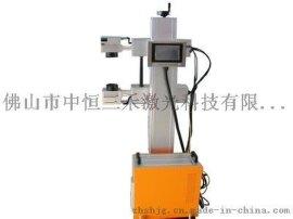 深圳广州中山佛山供应10W光纤激光打标机不锈钢保温杯镭射机
