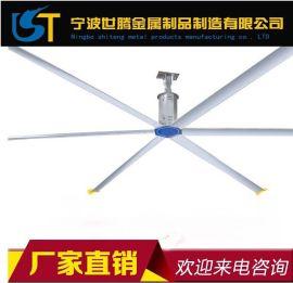 工业风扇,节能吊扇,大风量低转速吊扇