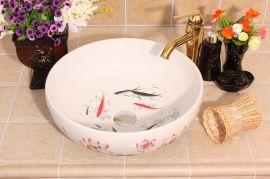 陶瓷洗脸盆厂家 陶瓷洗手盆 卫生间陶瓷洗手盆厂家