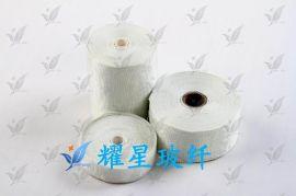 供应绝缘带、管道包扎带、蒙皮包边布 玻璃纤维带