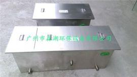 绍兴火锅店自动排油隔油器参数 森湖餐饮酒店油水分离器质优价廉