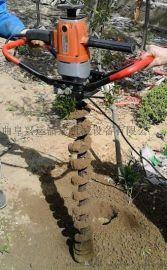 小型便携式植树挖坑机,手提钻坑机