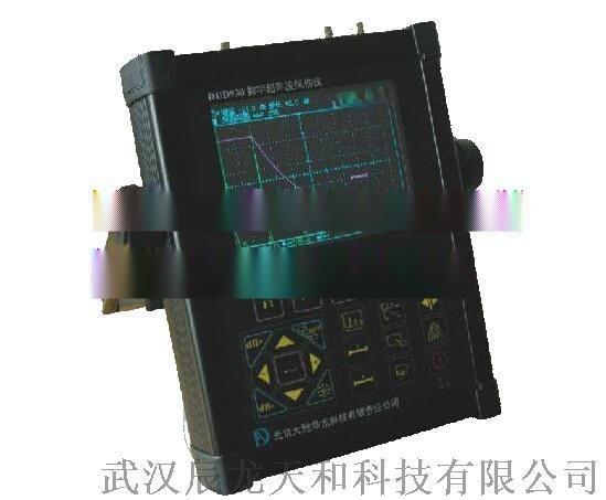 北京DUD930数字超声波探伤仪