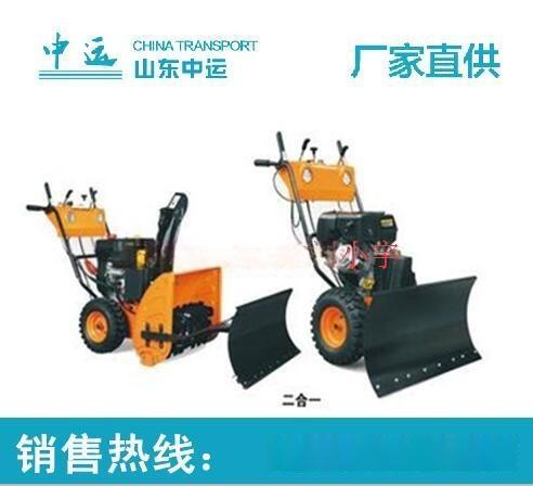 定制生产高效 便捷除雪机 除雪车 除雪设备