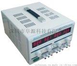 TPR-3005-2D 0-30V 0-5A 三位显示精确到0.01A 高精度稳压电源