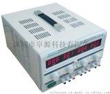 TPR-3005-2D 0-30V 0-5A 三位顯示精確到0.01A 高精度穩壓電源