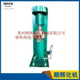 SK系列立式砂磨机砂磨机  不锈钢砂磨机