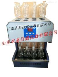山东厂家供应HCA102型标准消解仪8管