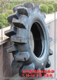 农用拖拉机轮胎750-16 7.50-16水田高花轮胎 R-2 花纹