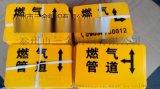 晉城、長治SBT-12樹脂標誌貼