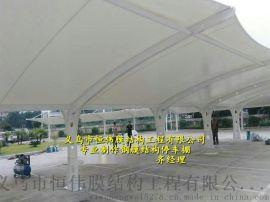 长沙钢结构停车棚专业厂家、张拉膜充电桩雨棚价格