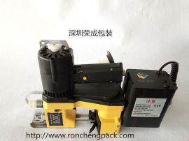 电池式缝包机充电型/AA-9D充电缝包机