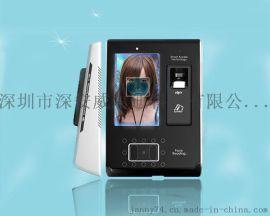 人脸指纹门禁系统AC7000